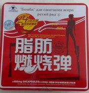 Китайские таблетки для похудения бомба